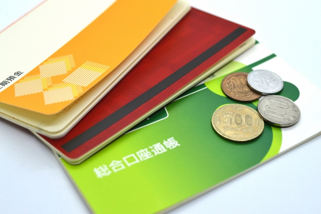 預金通帳と現金