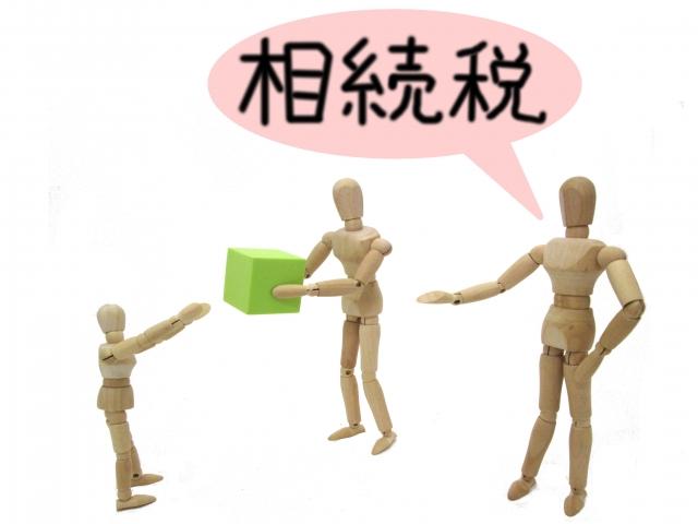 財産を渡す人形と相続税を指摘する人形