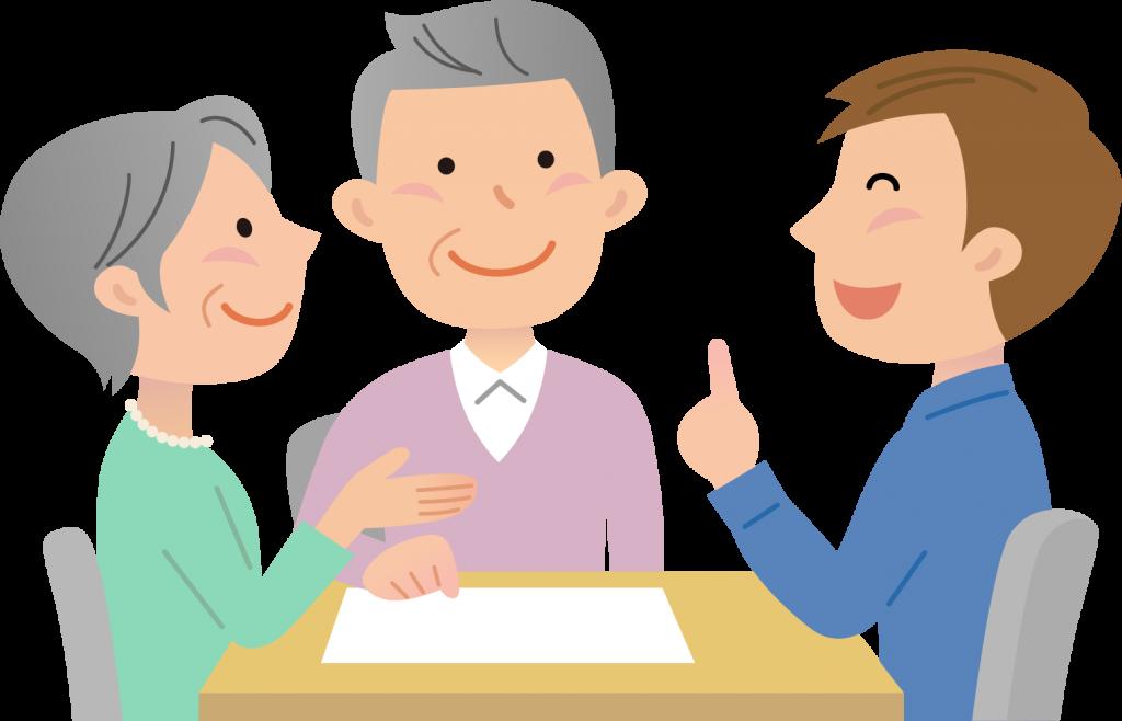 相続の専門家に相談する老夫婦