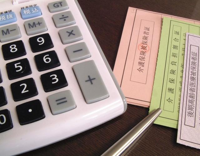 各種保険証と電卓
