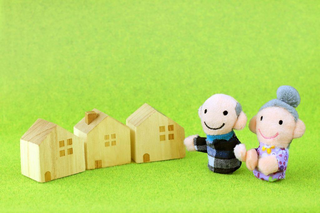 配偶者と一緒に住む家の模型
