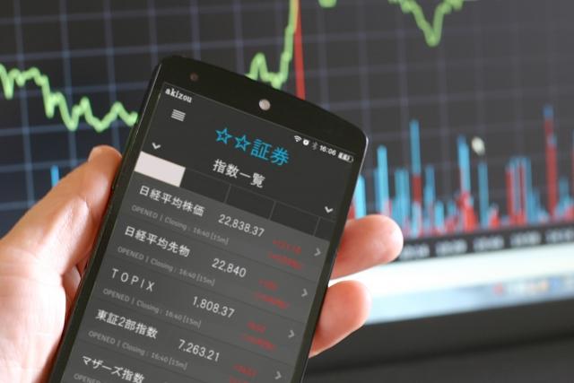 株式価格と株式チャート
