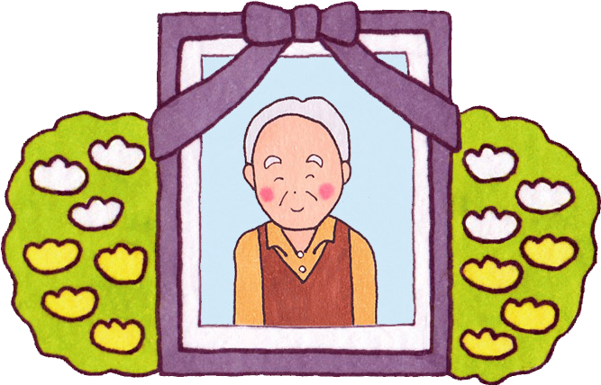 笑顔のおじいさんの遺影