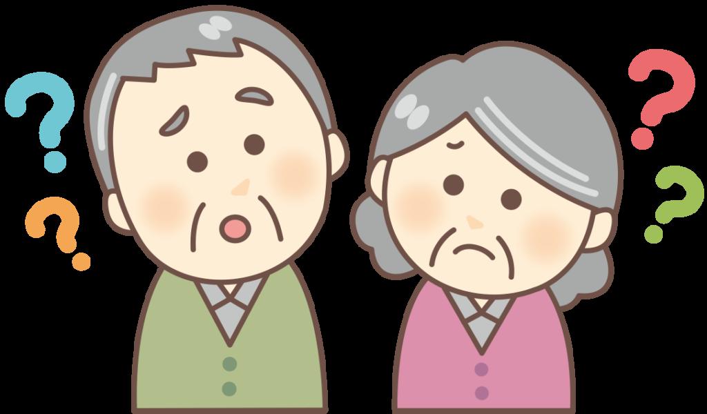 成年後見制度に悩む老夫婦