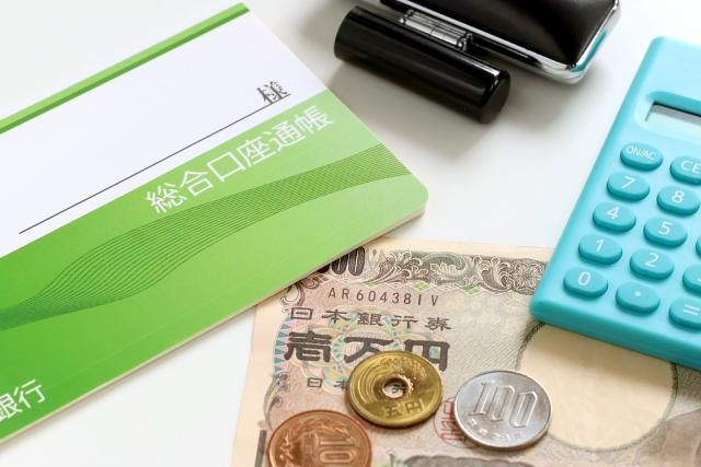 通帳と電卓と現金