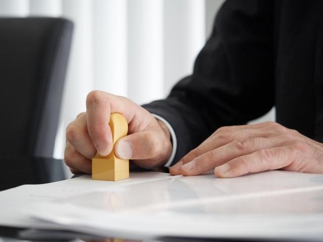 後見制度支援信託契約を行う司法書士