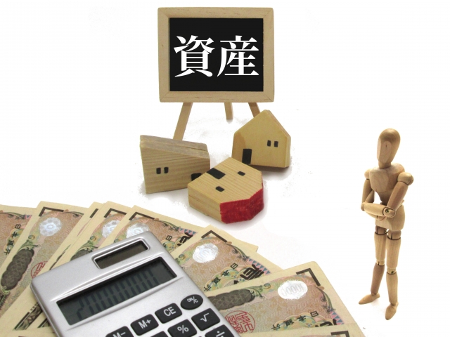 不動産、現金等の資産